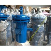 压缩空气油水分离器LNGY-120