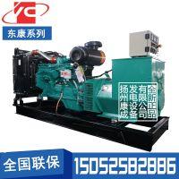 低噪音120KW柴油发电机组低油耗全铜无刷东风康明斯6BTAA5.9-G12