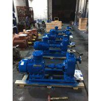 化工自吸式油泵 50CYZ-A-32 3KW 扬程32M 贵州众度泵业