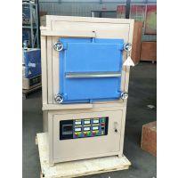 气氛淬火炉 气氛箱式炉 实验电炉 厂家直销各种气氛炉 QSH-ABF系列