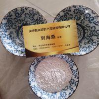 供应饲料用贝壳沙 贝壳粉 牡蛎贝壳沙
