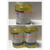 具有环保等优异性能的水性环氧固化剂苏州亨思特生产