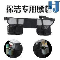 慧骏厂家直销 清洁 保洁工具腰包 喷壶 毛巾收纳腰包 日常保洁工具包