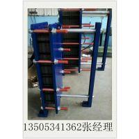 鑫溢 生产各种规格板式换热器 换热机组