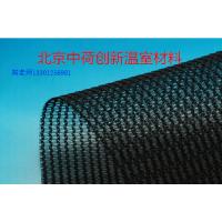 厂家直供-温室遮阳系统-外用遮阳网-质保五年