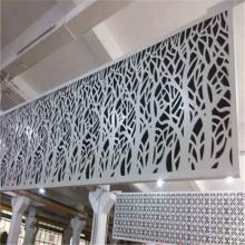 酒店装修装饰雕花门头铝单板/雕花屏风材料供应