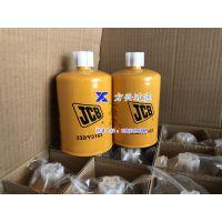 【现货】JCB杰西博332/Y3163 滤芯 工程机械配件 价格便宜