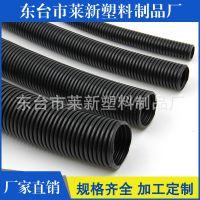 厂家直销)PP阻燃 波纹管 塑料波纹管批发 规格齐全
