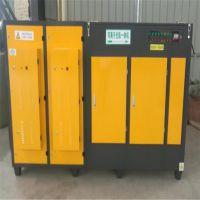 环森环保活性炭UV光解一体机 高效异味清除设备厂家