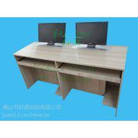 佛山电脑升降桌 双人培训电教室桌 多媒体机房升降桌