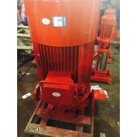 哪里有生产XBD7/35-SLH消防泵,喷淋泵,消火栓泵,离心泵选型标准