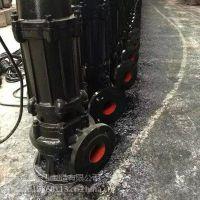 ISG65-160 管道泵选型手册 上海江洋