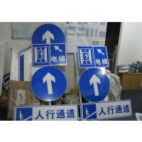 供应宁夏、青海、甘肃、陕西、内蒙、交通标示标牌