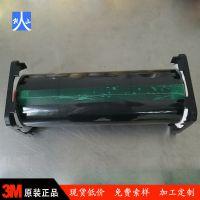 供应3M5980 0.25mmVHB双面胶黑色