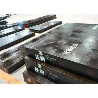 大满金属提供NAK55塑胶模具钢原钢厂材质证明书