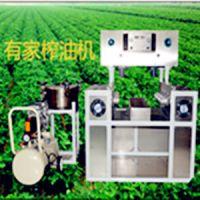 有家杨禄平发明智能商用榨油机多头多功能全不锈钢打造绿色环保