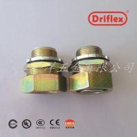 供应driflex软管接头 防水金属接头铁镀锌