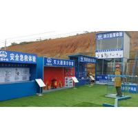 腾湘实业有限公司标准化安全行为安全体验馆