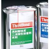 THREEBOND三健_TB3732_耐热性无机接着剂