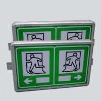 深圳科录SSO2-CL隧道疏散指示标志,疏散标志灯箱