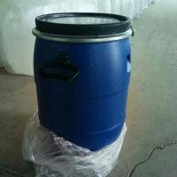 30升 敞口蓝色化工塑料桶法兰桶60斤抱箍桶