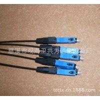 光纤现场连接器,也就是光纤快速连接器,又叫光纤活接头