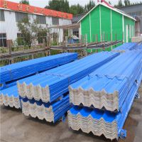 供应山东泰安钢结构专用菱镁瓦瓦保温瓦