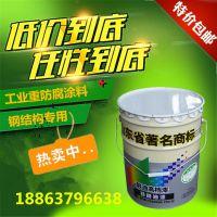 专业生产食用油油罐面粉罐防腐漆联迪