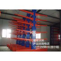 浙江悬臂式货架规格 管材专用架生产