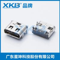 供应台湾星坤USB3.1全贴TYPE-C四脚插板12P有柱单排SMT充电母座