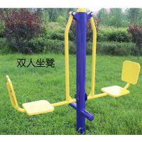 健身路径|户外健身器材|南宁飞跃体育室外健身器材厂家