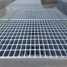 地铁钢格栅 花纹踏步板计算 踏步板a3的做法