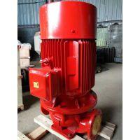 立式电动消防泵XBD19/40-80L/HY 室内消火栓泵