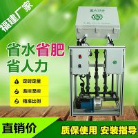 福建智能施肥机安装 温室西红柿水肥一体化灌溉设备全自动触摸屏