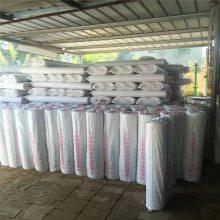 尿胶网格布 网格布的种类 防裂网用途