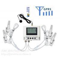 济南医院冰箱温度监测,远程在线监管报警系统,GPRS温湿度记录仪