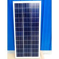 多晶硅80W电池板,弱光效应好,厂家批发太阳能电池板