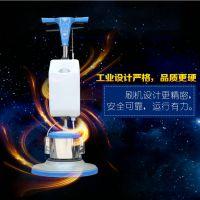洁霸地板打磨机(BF522)多功能洗地机175转速