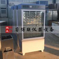 睿博联SBY-40水泥试件恒温水养护箱