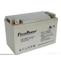 天津一电蓄电池供应商12V33AH免维护铅酸蓄电池