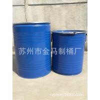 厂家供应优质钢桶