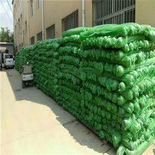 万泰防风盖土网 绿色盖土网 工地覆盖网尺寸