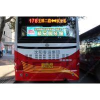 公交车LED电子线路牌,公交车LED电子路牌,公交车报站器,公交车电子后路牌,公交车电子广告牌。