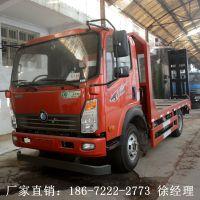 四川1.0L畅销经典的蓝牌挖机拖板车重汽平板运输车豪沃装载机拖车