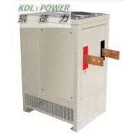 合肥大功率电解电源10V3500A电解整流器 凯德力厂家直销 质量好