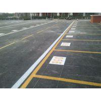 吉林市道路标线及停车位标线