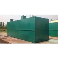 养猪场污水处理设备|屠宰场废水处理设备