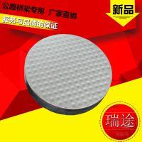 瑞途四氟乙烯滑板式橡胶支座