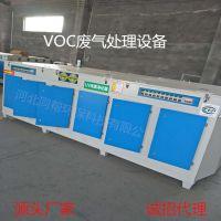 福建泉州环保工程用uv光氧催化废气净化器厂家同帮