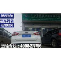 从浏阳至上海非常快捷方便的汽车跨省托运办理流程